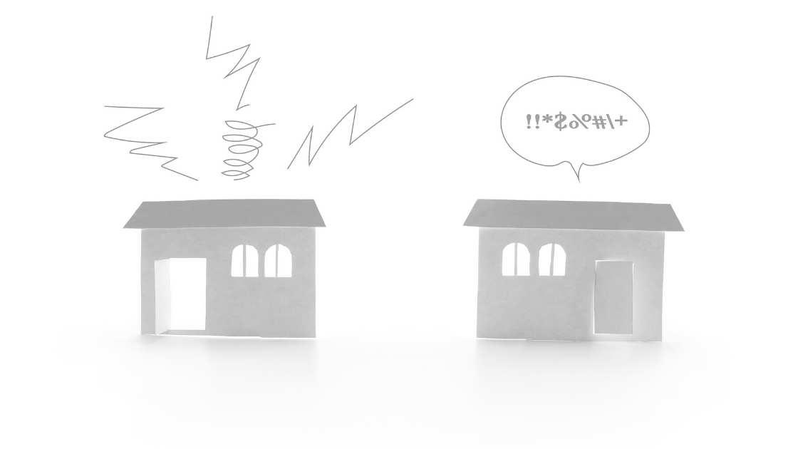 Règle de construction en limite de propriété